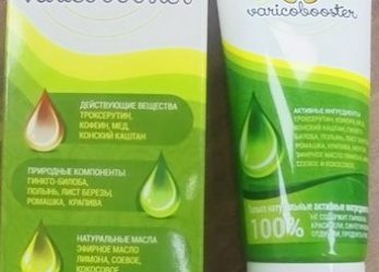 Varicobooster – Crema Pentru Varice. Discutie pe forum, intrebari si raspunsuri