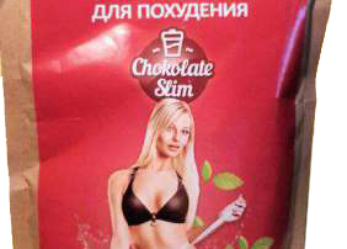 Chocolate Slim în Romania. Este Original?